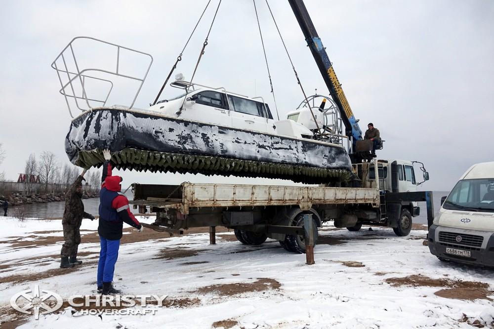 Быстрая разгрузка судна на воздушной подушке Christy 9205 | фото №3