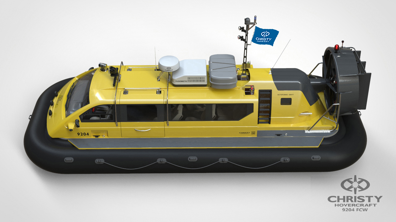 Модель судна амфибии на воздушной подушке Christy 9204 FCW. Жёлтый цвет. Вид сбоку сверху | фото №4
