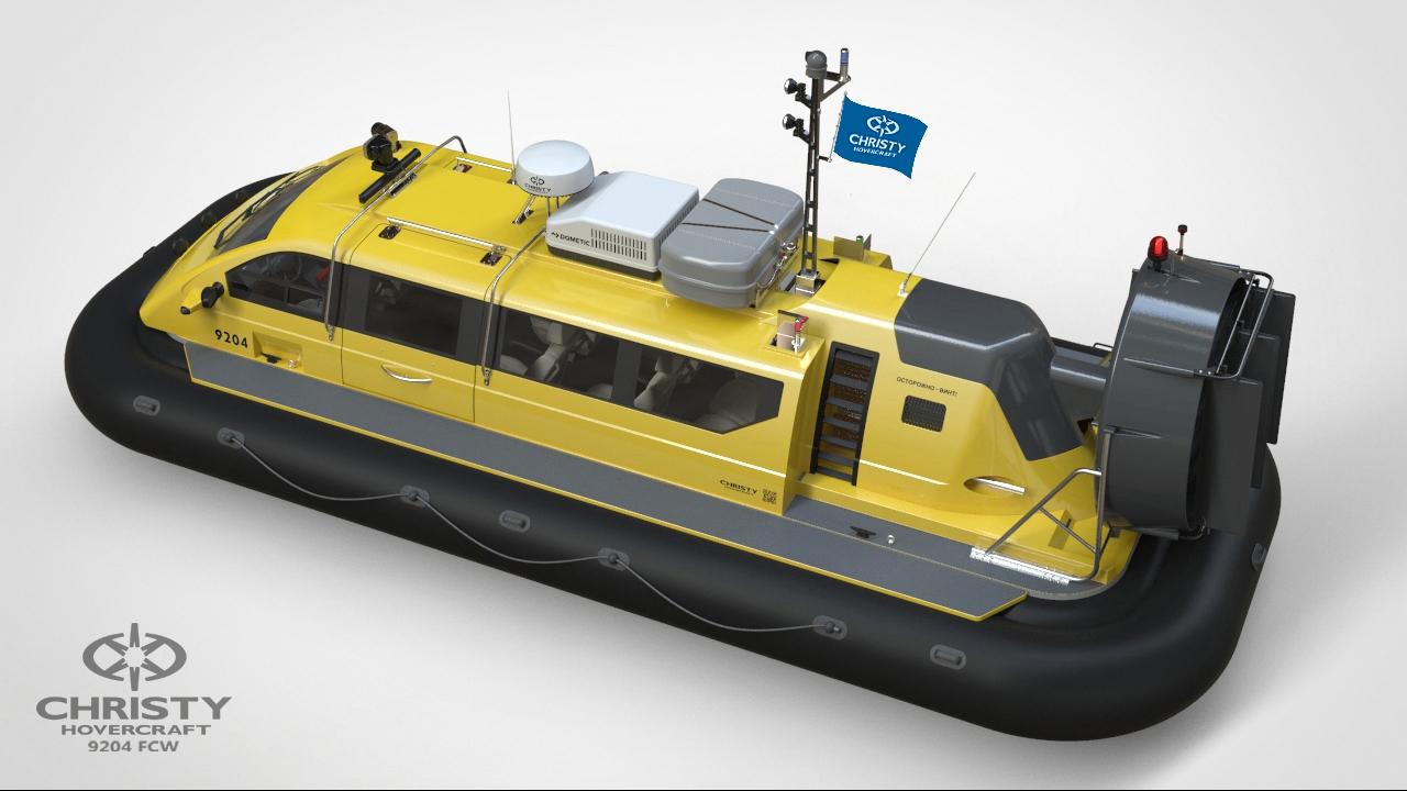 Модель судна амфибии на воздушной подушке Christy 9204 FCW. Жёлтый цвет. Вид сбоку сверху | фото №5