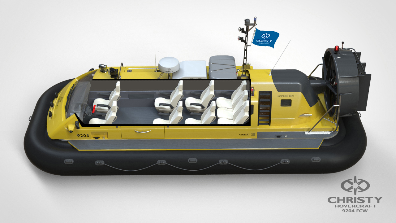 Модель судна амфибии на воздушной подушке Christy 9204 FCW. Жёлтый цвет. Вид салона | фото №6