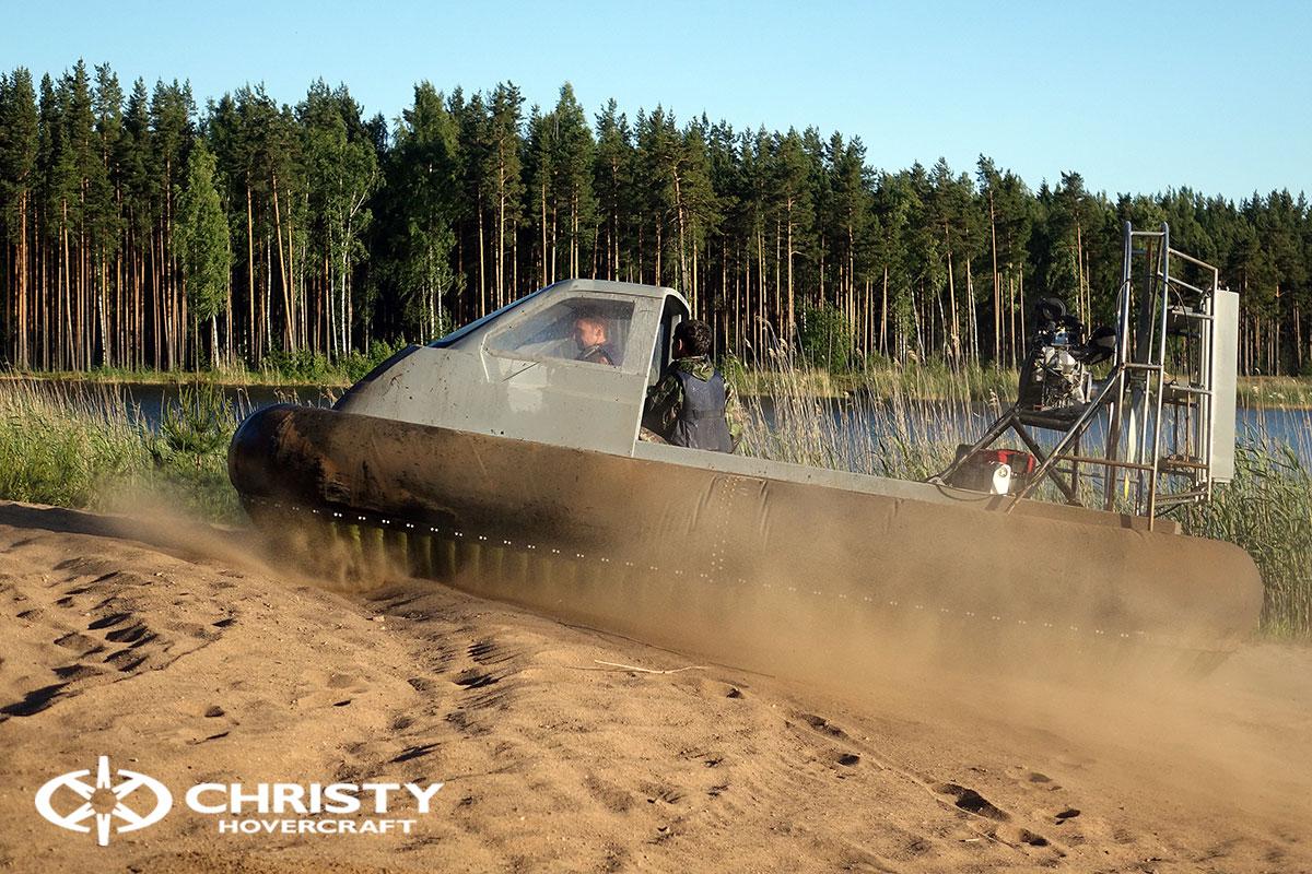 Тест-драйв Christy 555 | фото №45