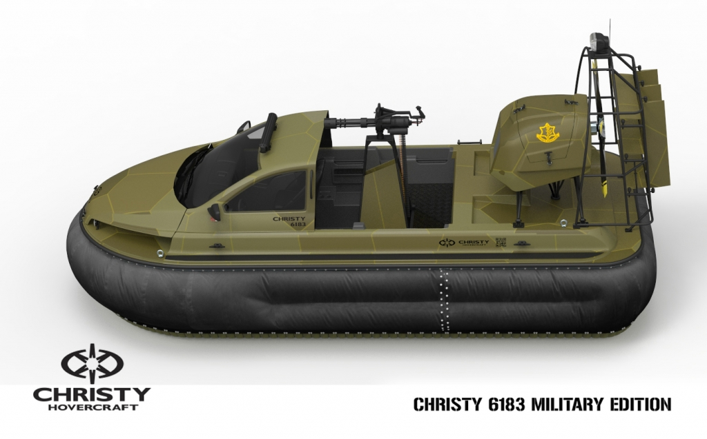Hovercraft_Christy_6183_military_5.jpg | фото №5