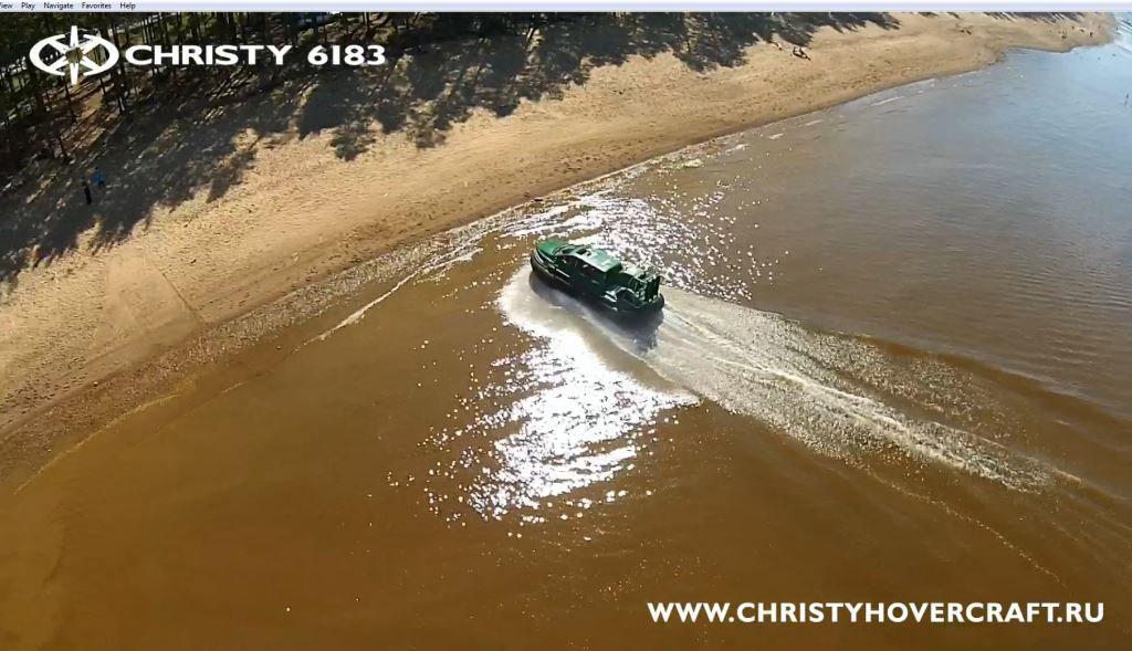 Тест-драйв Christy 6183 | фото №20