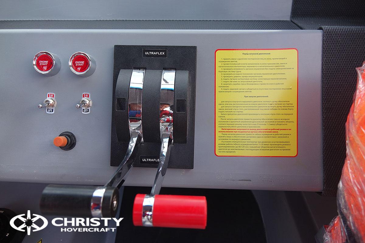 Тест драйв двух новых Christy 555 | фото №18