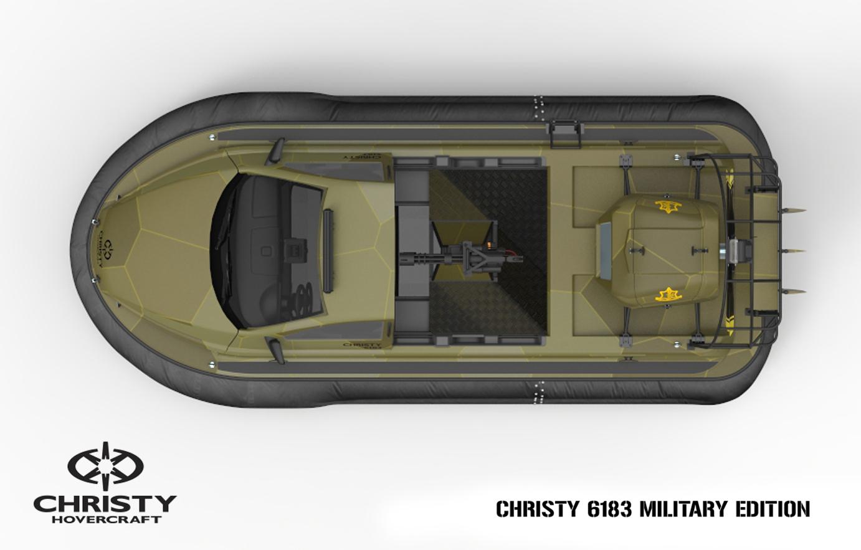 Специальные суда Christy Hovercraft | фото №21