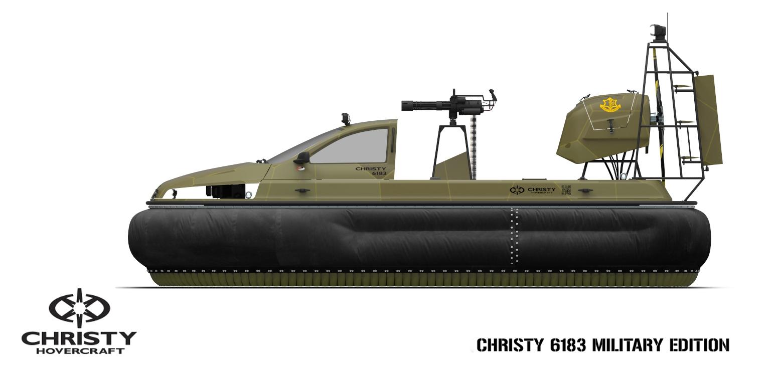 Специальные суда Christy Hovercraft | фото №22