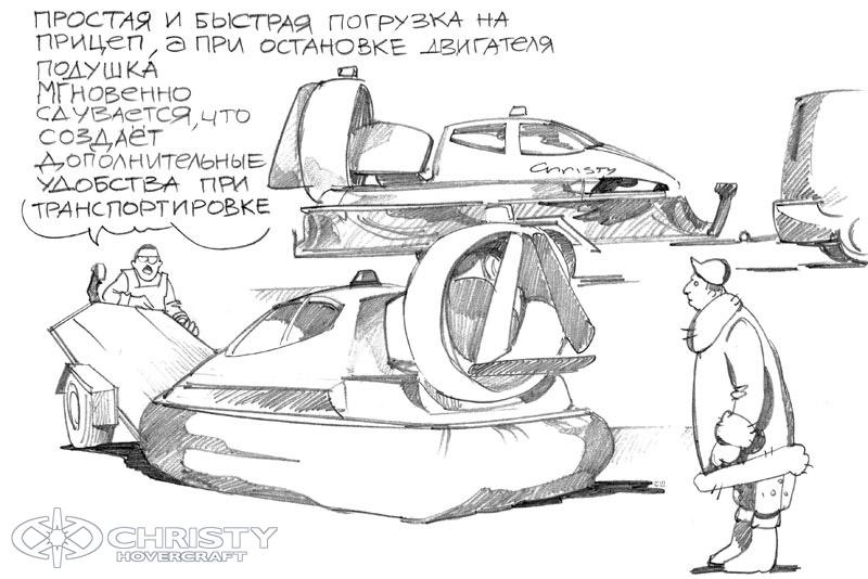 Надежный производитель катеров на воздушной подушке