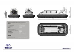 hovercraft-christy-7199-8.jpg | фото №8