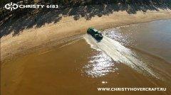 СВП CHRISTY 6183 С ВЫСОТЫ ПТИЧЬЕГО ПОЛЕТА | фото №12