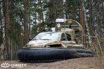 Испытания модернизированного катера на воздушной подушке Christy 6183 Military   фото №13