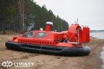 Судно на воздушной подушке Christy 6143. Красный цвет корпуса | фото №5