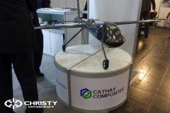 Безпилотник из композитного материала от Cathay Composites | фото №16