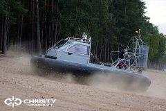 Hovercraft-Christy-555-(39).jpg | фото №98