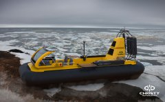 hovercraft christy 555 arctic | фото №6