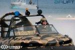 6-ти местный катер на воздушной подушке - HoverFlyer 580 | фото №4