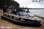 6-ти местный катер на воздушной подушке - HoverFlyer 580 | фото №15