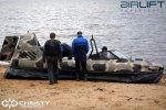 6-ти местный катер на воздушной подушке - HoverFlyer 580 | фото №16