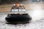 6-ти местный катер на воздушной подушке - HoverFlyer 580 | фото №22