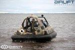 6-ти местный катер на воздушной подушке - HoverFlyer 580 | фото №26