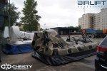 6-ти местный катер на воздушной подушке - HoverFlyer 580 | фото №35