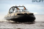 6-ти местный катер на воздушной подушке - HoverFlyer 580 | фото №13