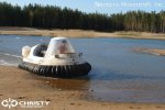 Катер на воздушной подушке Neoteric Hovertrek 455 (465) | фото №4