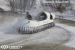 Катер на воздушной подушке Neoteric Hovertrek 455 (465) | фото №40