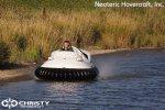 Катер на воздушной подушке Neoteric Hovertrek 455 (465) | фото №12