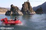 Спасательный катер на воздушной подушке Hovertrek 455 от Neoteric Hovercraft Inc | фото №6