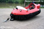 Спасательный катер на воздушной подушке Hovertrek 455 от Neoteric Hovercraft Inc | фото №14