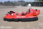 Спасательный катер на воздушной подушке Hovertrek 455 от Neoteric Hovercraft Inc | фото №2