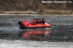 Катер на воздушной подушке - Neoteric Hovertrek 6100L | фото №11