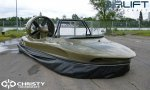 Судно на воздушной подушке - Kaiman - Airlift Hovercraft | фото №5