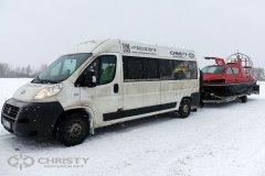 Christy 6199 MK2 доступен для заказа | фото №3