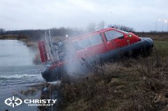 Hovercraft_christy_555_full_cabin_11.jpg | фото №13