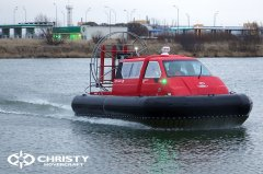Hovercraft Christy 555 | фото №18