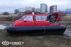 Hovercraft christy 555 FC | фото №3