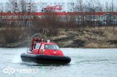 Hovercraft Christy 555 FC | фото №23