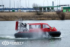 Hovercraft_christy_555_full_cabin_24.jpg | фото №25