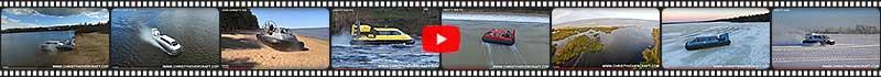 Christy Hovercraft video-presentation 2019