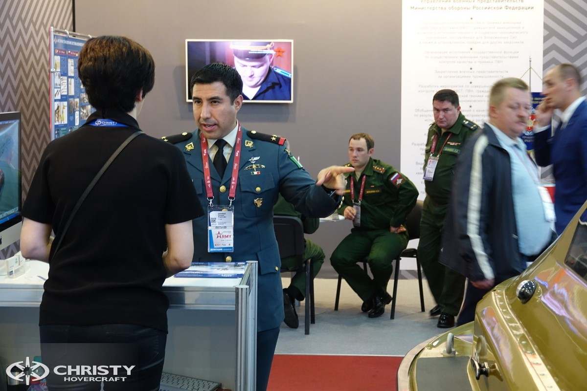 Форум АРМИЯ-2016 | фото №4