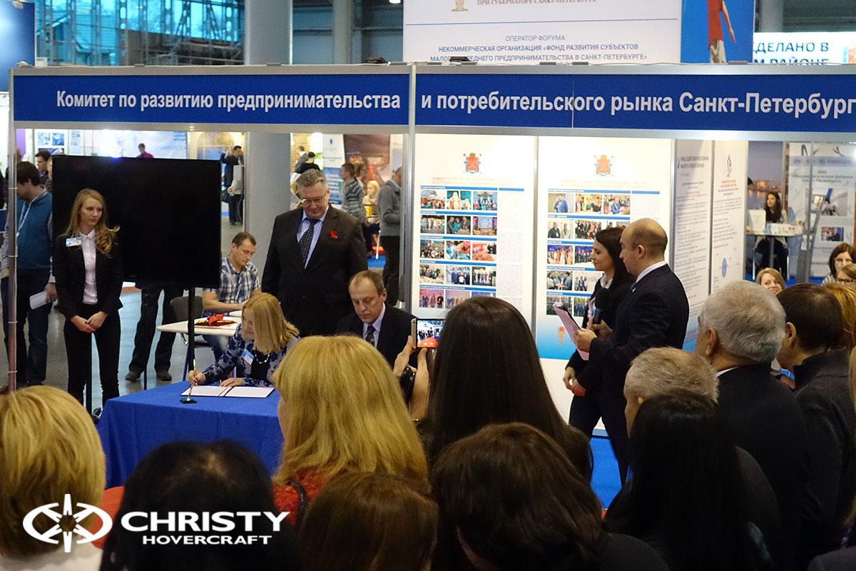 Презентация ховеркрафта Christy 6199 в Ленэкспо | фото №28