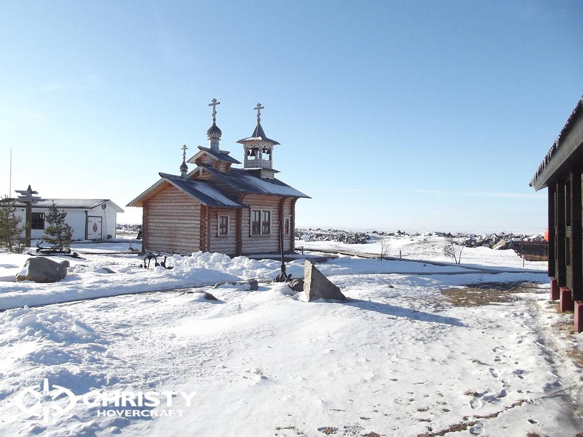 Christy Hovercraft на конференции «Арктика – территория безопасности» | фото №9