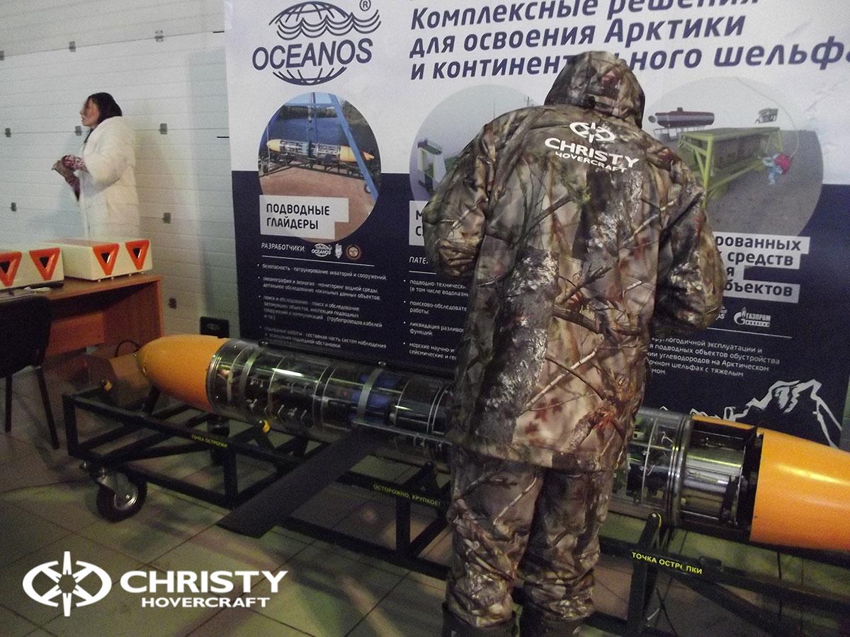 Christy Hovercraft на конференции «Арктика – территория безопасности» | фото №19