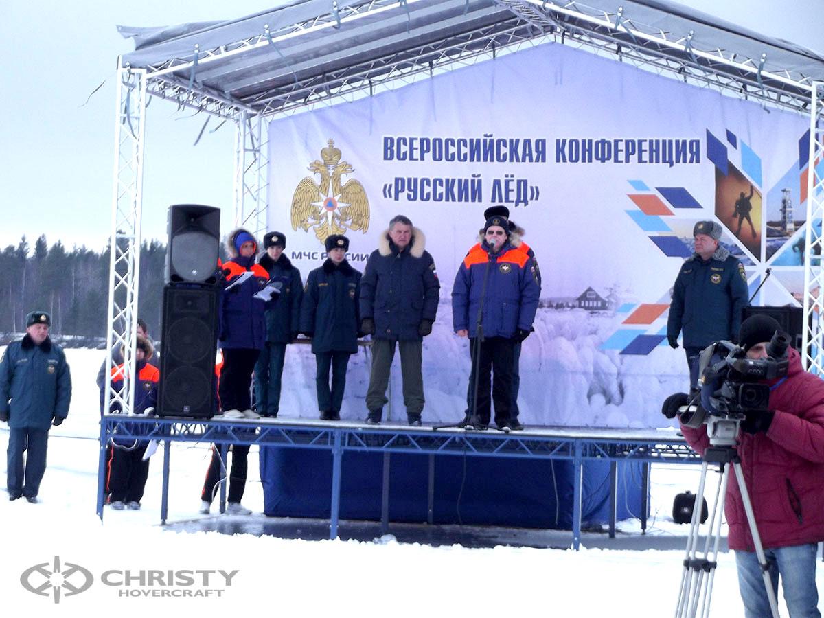 vitegra_conferenciya_mchs_24.jpg | фото №24